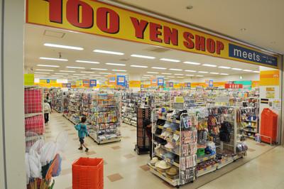 日本百元商店15種地雷貨,你被陰過嗎