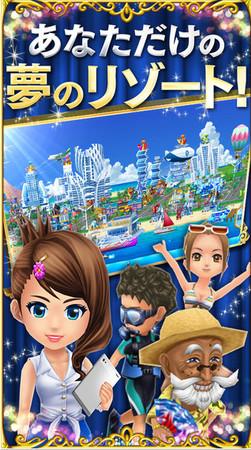 模擬經營《東京賭場project》 敢不敢賭一把!