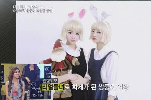 南韓「真人娃娃」李秀彬的真面目。(圖/取自網路)