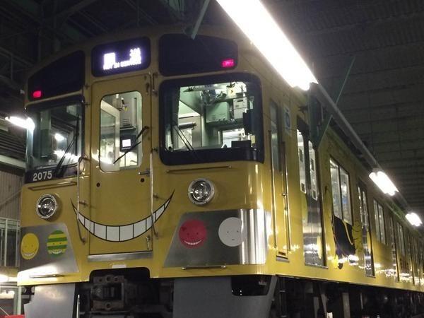 西武池袋線で走行中の殺せんせーラッピング電車!もう乗ってくれましたか?素敵な1枚が撮れたら、ぜひぜひ…
