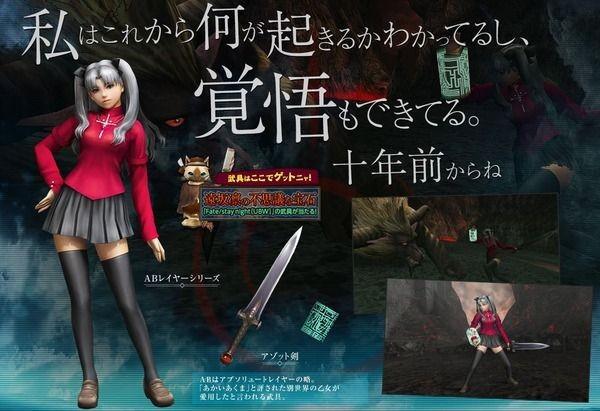 http://livedoor.blogimg.jp/otanews/imgs/3/f/3ff23fc5-s.jpg