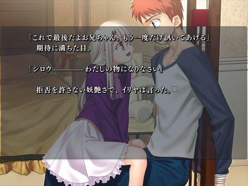 《Fate/stay night Realta Nua》iOS限時免費