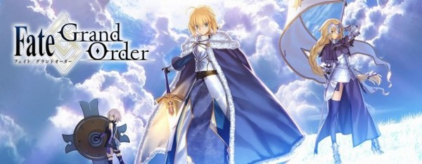 http://fate-grandorder.net/wp-content/themes/fatego-temp/img/headerImg.png