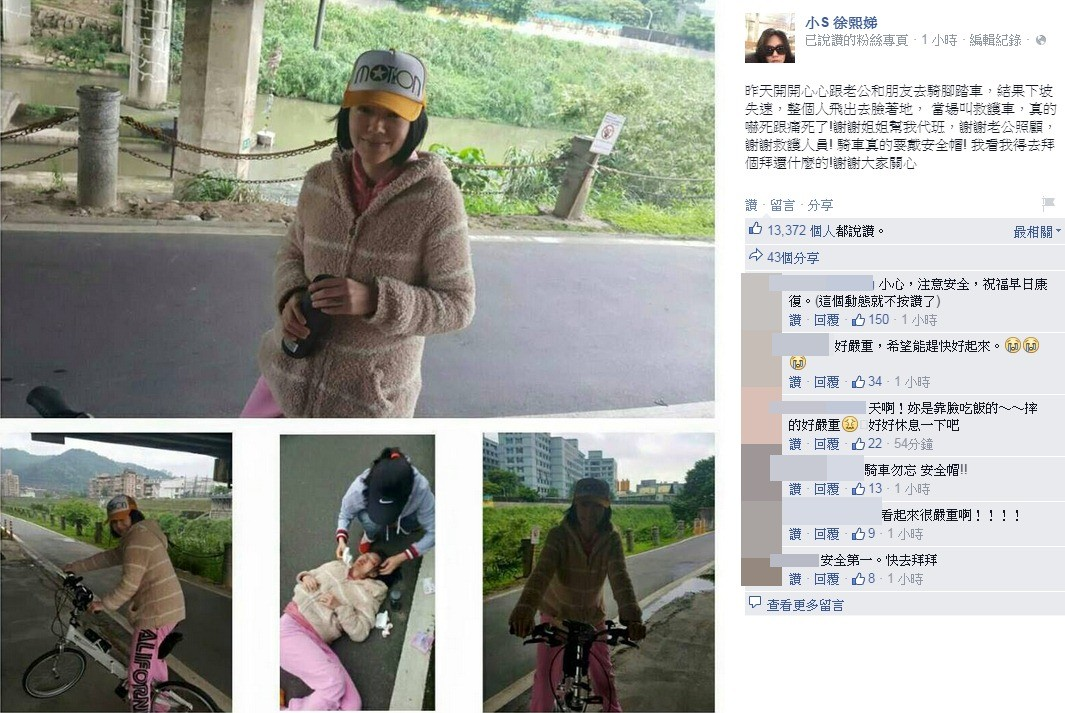 小S曾騎腳踏車摔飛,傷勢嚴重到緊急叫救護車。(圖/取自小S臉書)