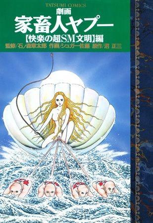 http://img.dlsite.jp/modpub/images2/work/books/BJ040000/BJ039390_img_main.jpg