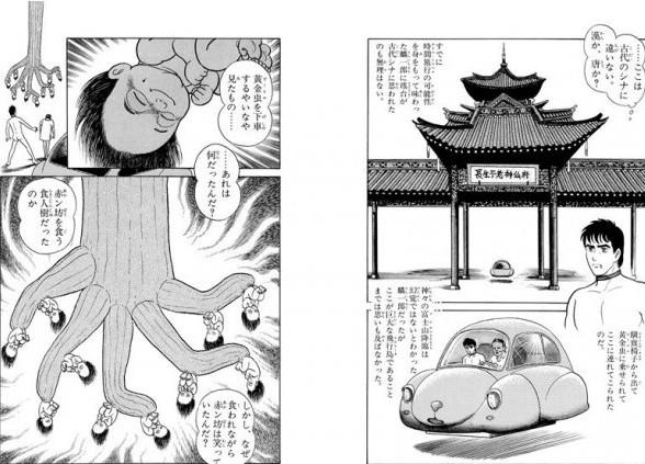 http://img.dlsite.jp/modpub/images2/work/books/BJ040000/BJ039390_img_smp1.jpg