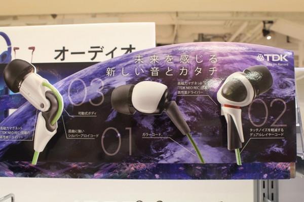 [周邊]《neo:n》為了動漫歌量身打造的耳機