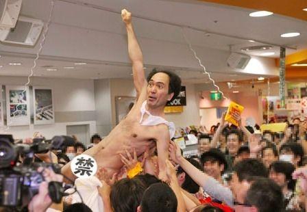 http://hotnewsofsupermini.blog.so-net.ne.jp/_images/blog/_2a0/hotnewsofsupermini/img036-21147.jpg