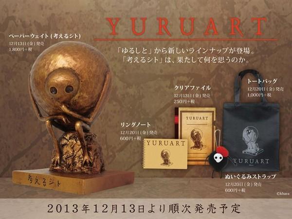 http://blogs.c.yimg.jp/res/blog-41-4d/kakiku99_5667/folder/109532/19/19604619/img_2?1246630173