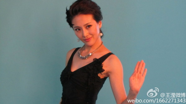 amber wang_王滢_Wang赵小侨_Wang台湾 - www.aihao8w.com