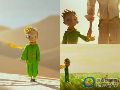 大人都曾是單純的孩子…6句《小王子》教會我們的事