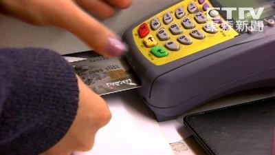 民眾刷卡同步取發票 最快2016年上路
