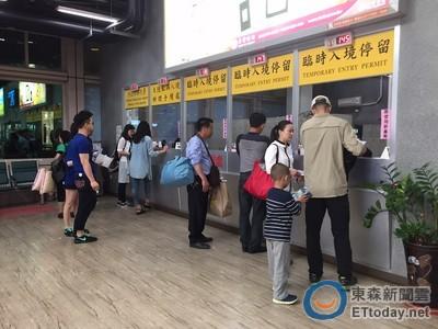 購物店3年補稅罰款11.8億!觀光稽查隊7月將成立
