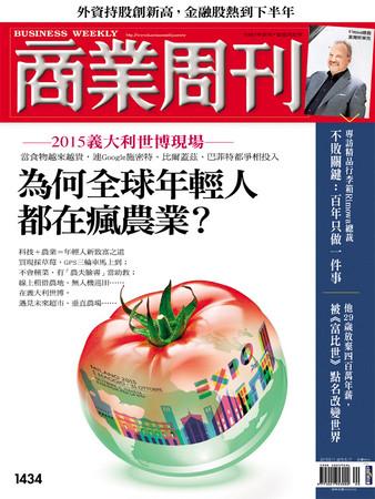 商業周刊/放棄400萬年薪 7年級生台灣小子要改變世界