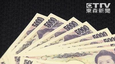 4800萬張「台灣金融卡」 可望在日本OK便利店提領現金