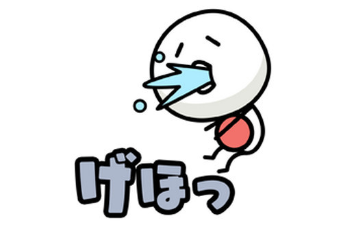 https://assets.nakamap.com/static/stamps/deplyland/01_w240/stamp_5.png?hash=dd850c84b95391f2d4a9502ed9ff7cf9df54a3d0