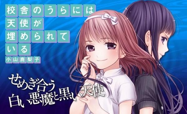 http://blogs.c.yimg.jp/res/blog-8f-e7/nisi_miya/folder/1004274/47/31877847/img_0