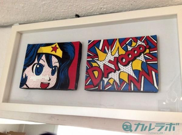 02mikudayo-art023