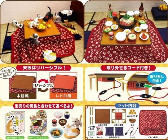 http://syokugan-ohkoku.com/item/order-rement/kotatu/images/orderl.jpg