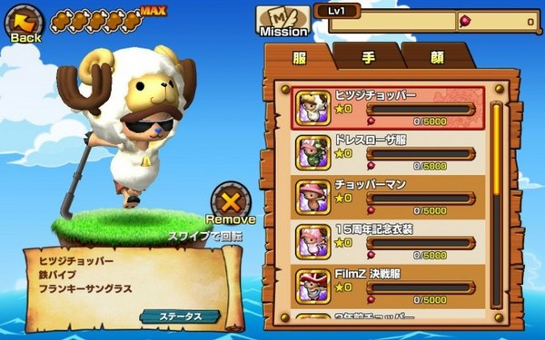 http://img.appstar.tw/game/2624/8201504281750306.jpg