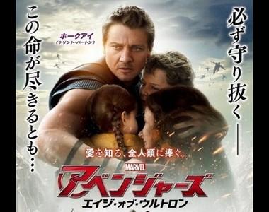 日本復仇者聯盟海報,我們真的是看同一部嗎?