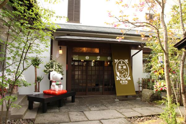 日本由布院史努比茶屋(圖/取自Snoopy Japan粉絲專頁)