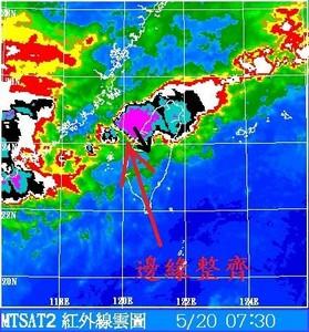 第一波梅雨來了! 鄭明典:強對流先影響中部沿海