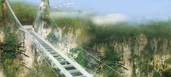 「張家界大峽谷天空玻璃橋」的圖片搜尋結果