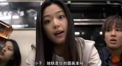 日本二次元美女罵男廢物,抖M們高潮吧