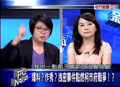 黃光芹批周玉蔻「政治變色龍」 周抿嘴回:謝謝關心