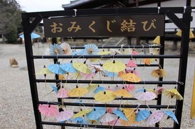 日本超萌雨傘籤!連籤文都用氣象解釋