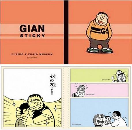 """圖片在有限的時間""""巨人粘""""(全二)被出售。 (C)藤子-PRO"""