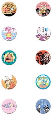 期間限定で販売される「ジャイアン名言 缶バッジ 第2弾」の絵柄。どれが出るかはお楽しみ。(c)Fujiko-Pro