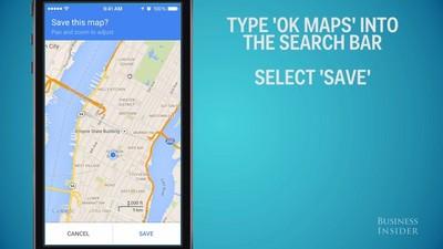 谷歌地圖年底前推出離線版