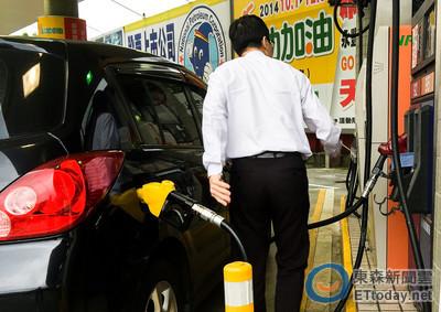 油田封鎖供應大減 台塑化宣布下週汽柴油漲0.1元