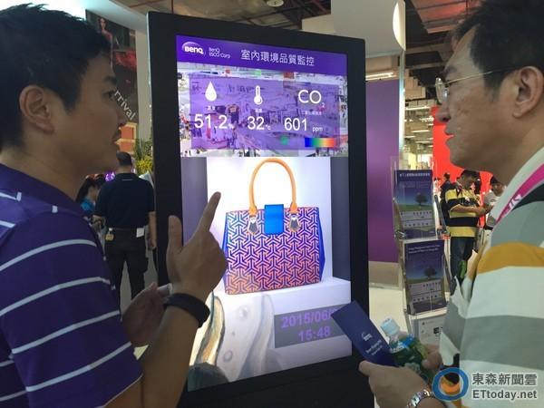 COMPUTEX 2015/BenQ百貨體驗商場 互動式血拼成趨勢
