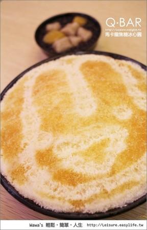 Q.BAR 馬卡龍焦糖冰心圓