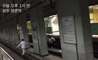 地鐵驚見男子跳軌…不顧危險合力抬起老爺爺