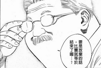 動漫勵志人心!精選十大懷舊名言集