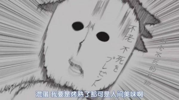 [异域字幕组][荒川爆笑团][Arakawa under the bridge][10][1024x576][18-32-59]