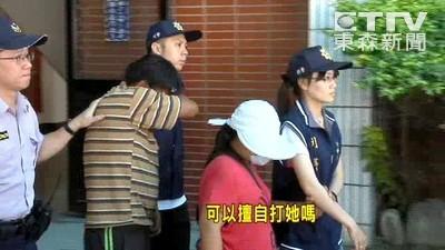 花蓮3歲女童被虐死 阿姨和同居人遭聲押獲准