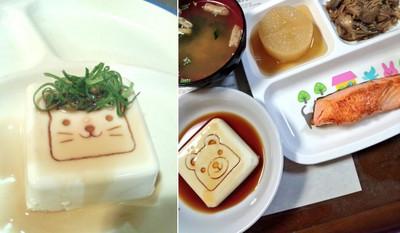 豆腐不當無臉男!壓一下製造食物小確幸
