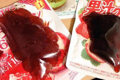 沖繩迎來第一顆融化軟糖,本島居民夏天來啦