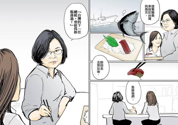 手機 版 漫畫