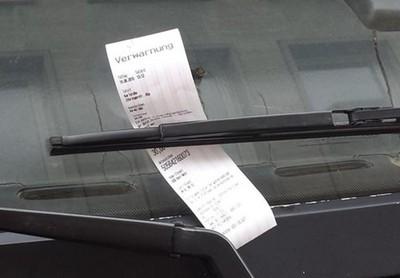 路邊停車要收費沒錯,不過這台車真的不用繳費…