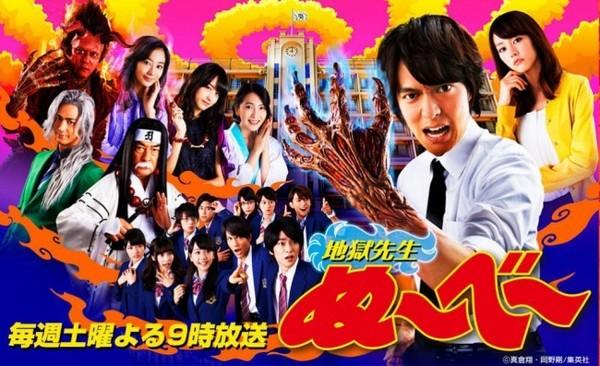 http://livedoor.blogimg.jp/otonarisoku/imgs/9/c/9cb77a10.jpg
