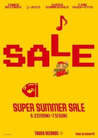 http://livedoor.blogimg.jp/tower_sale/imgs/e/0/e0c154ae.jpg