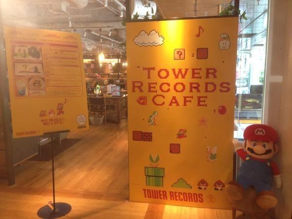 【TOWER RECORDS CAFE】本日より7/1までマリオコラボカフェ開催中です!9日間という…