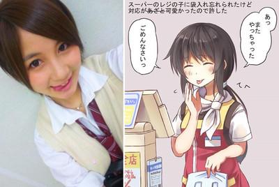 日本超商女店員化解尷尬,全靠吐舌賣萌術