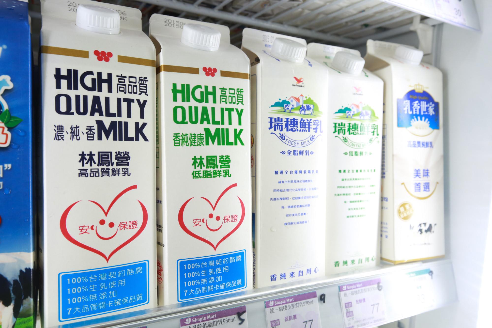 逆流 性 食道 炎 牛乳